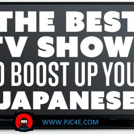 The Best Japanese TV Shows
